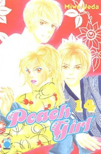 Peach girl Vol.14