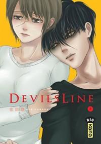 DevilsLine, tome 7