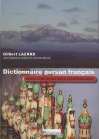 Dictionnaire persan-français grand format | écriture arabe