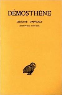 Discours d'apparat : Epitaphios. Eroticos