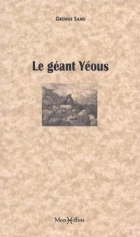 GEANT YEOUS