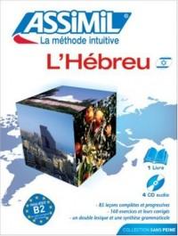L'Hébreu ; Livre + CD Audio (x4)