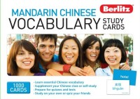 Mandarin Chinese Vocabulary Study Cards