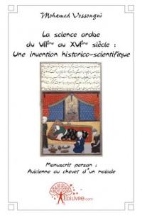 La science arabe du VIIème au XVIème siècle