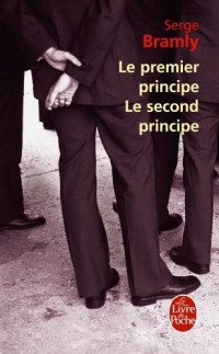 Le premier principe Le second principe-Prix Interallié 2008
