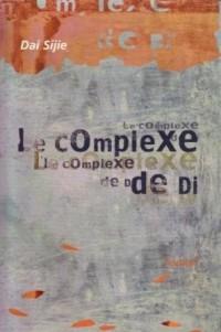 Le complexe de Di. Roman