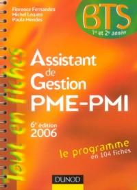 Assistant gestion PME/PMI