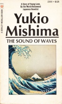 The Sound of Waves [Taschenbuch] by Mishima, Yukio