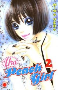 Ura Peach girl, Tome 2 :