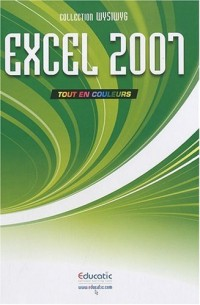 EXCEL 2007 Collection Wysiwyg