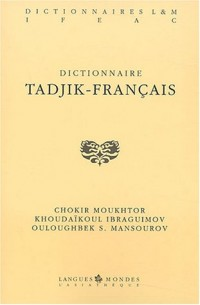 Dictionnaire (tadjik-français)