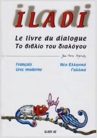 Iladi : francais, grec moderne