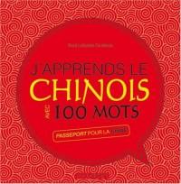 J'apprends le Chinois avec 100 mots