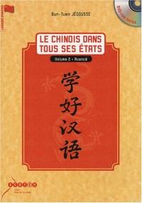 Le chinois dans tous ses états : Tome 2, Avancé (1Cédérom)