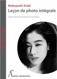 Leçon de photo intégrale
