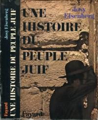 Une Histoire du peuple juif