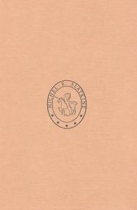 Histoire de la poésie française au XVIe siècle, tome 1