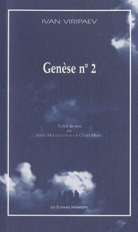 Genèse n°2