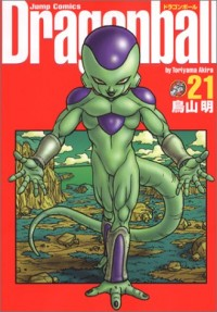 Dragonball (Perfect version) Vol. 21 (Dragon Ball (Kanzen ban)) (in Japanese)