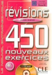 Révisions 450 nouveaux exercices niveau avancé (1CD audio)