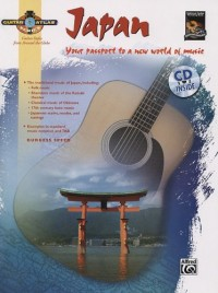 Guitar Atlas Japan Your Passport To A New World Of Music + Cd