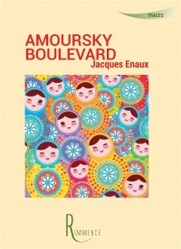 Amoursky boulevard