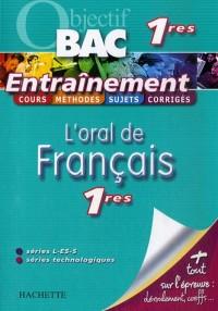 L'oral de français 1e L-ES-S et technologiques