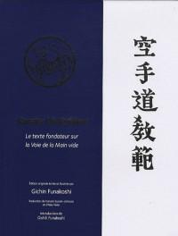 Karate-dô kyohan : texte fondateur de la voie de la main vide
