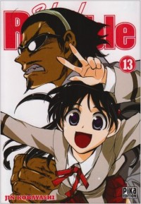 School Rumble vol.13