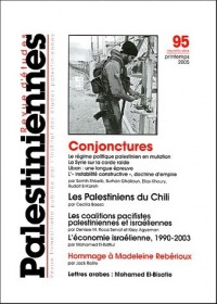 Revue d'études palestiniennes, N° 95 Printemps 2005