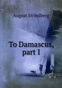 To Damascus, part I (19--)