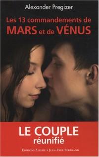 Les 13 commandements de Mars et de Venus