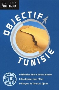 Objectif Tunisie