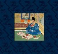 Des mérites comparés du saké et du riz illustré par un rouleau japonais du XVIIe siècle