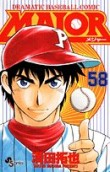 Major-Dramatic baseball comic (58) (Shonen Sunday Comics) (2006) ISBN: 4091203272 [Japanese Import]