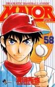 Major-Dramatic baseball comic (58) (Shonen Sunday Comics) (2006) ISBN: 4091203272 [Japanese Import]