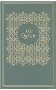 The Qur'an : English translation and parallel Arabic text / translated with an introduction and notes by M.A.S. Abdel Haleem - [Variant title: Title on p. [4] of cover: Qur'an al-karim]