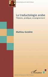 La traductologie arabe: Théorie, pratique, enseignement