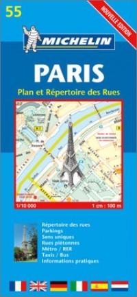 Plan de ville : Paris plus pratique, numéro 55