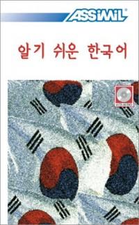 Le Coréen sans peine (coffret 4 CD)