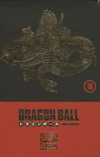 Dragon Ball : Coffret en 2 volumes : Tomes 31 et 32