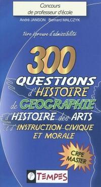 300 questions