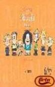 Coleccion mafalda - 11 tomos - (ed. limitada)