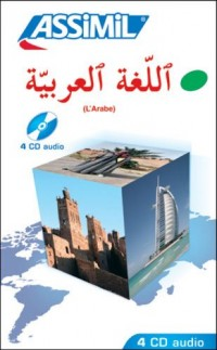 L'Arabe - ?????????????? ; Enregistrements CD Audio (x4)