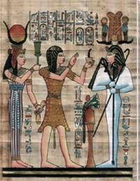 Alpha Edition Carnet de notes vierge Égypte (Import Allemagne)