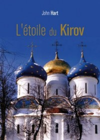 L'Etoile du Kirov