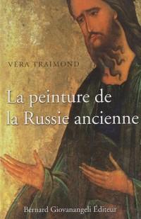 La peinture de la Russie ancienne