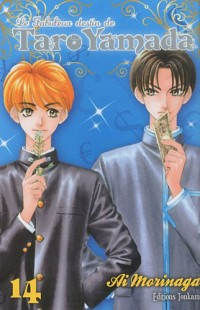 Fabuleux destin de Taro Yamada  (le) Vol.14