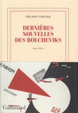 Dernières Nouvelles des Bolcheviks