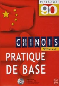 Chinois débutant Pratique de base (7CD audio)